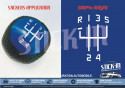 Sticker Repair Numbers Insert Gearknob | Renault Clio Williams