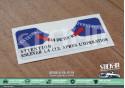 Peugeot 306 Cabriolet Autocollant Sticker Coffre Manipulation Capote Manuelle