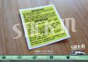 Autocollant Stickers Renault Important Batterie R5 GT Turbo 5 Alpine R18 R19 R21 R25 Moteur