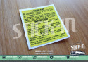 Stickers Renault Important Battery R5 GT Turbo 5 Alpine R18 R19 R2 R25 Engine