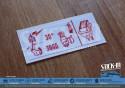 Stickers Peugeot 205 GTI 1.6 105 30° 3000 Air Flow Meter