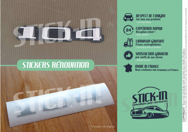 Stickers Peugeot 104 ZS S Renovation Rear Monogram Badge